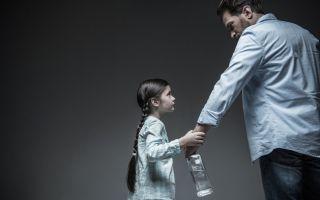 Ученые выяснили, как складывается судьба детей, рожденных в семье алкоголиков