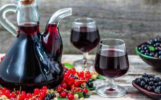 Домашнее вино из черной смородины: как сделать