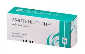 Амитриптилин: показания и противопоказания, побочные действия