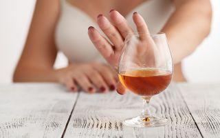 Препараты от алкоголизма без ведома больного: лечение от пьянства