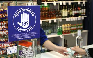 Запрет на продажу алкоголя: основные ограничения