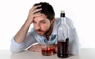 Похмелье: как избавиться от похмельного синдрома