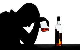 Алкогольный срыв: как избежать и что делать