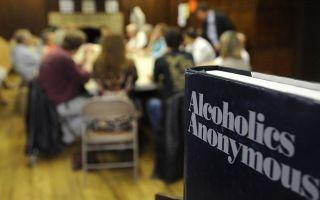 «Большую книгу» анонимных алкоголиков продали за 2,4 млн долларов