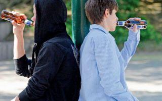 Подростков хотят тестировать на алкоголь и наркотики