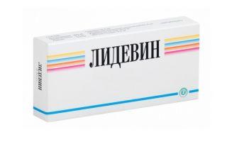 Лидевин в таблетках: инструкция, аналоги, отзывы