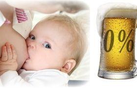 Можно ли безалкогольное пиво при ГВ (грудном вскармливании)