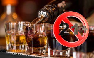 Власти РФ хотят увеличить возраст приобретения алкоголя