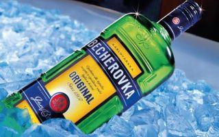 Бехеровка: как правильно и с чем пить ликер