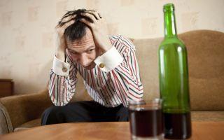 Алкогольный психоз: признаки, течение, последствия и прогноз