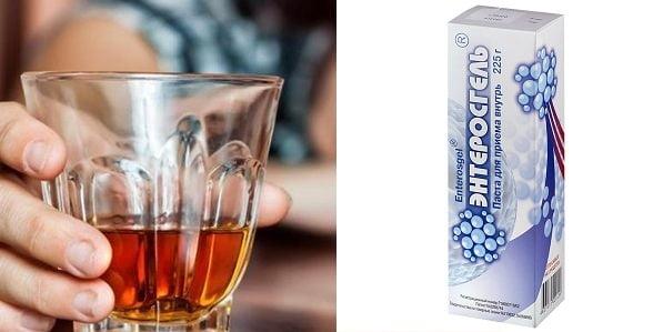 Энтеросгель и алкоголь