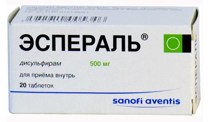 Эспераль гель побочные эффекты