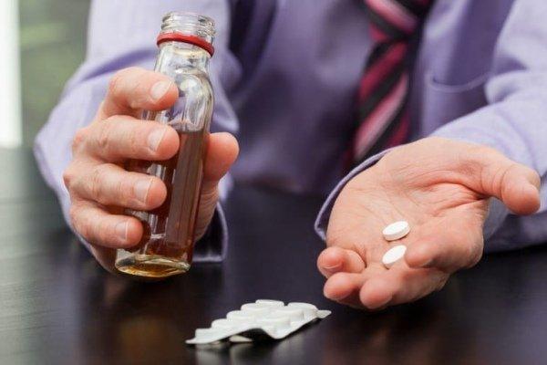 Грандаксин и алкоголь последствия