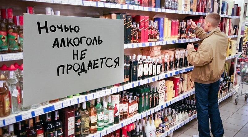 Можно ли купить безалкогольное пиво ночью