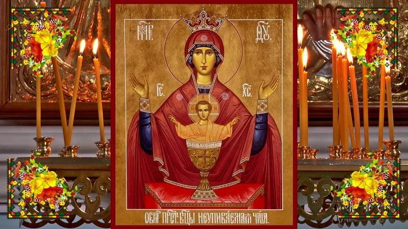 Молитва перед иконой Неупиваемой чаши